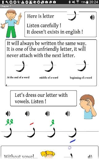 Learn Arabic Alphabet 5.0 screenshots 7