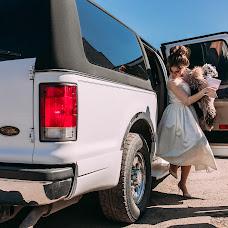 Wedding photographer Aleksandra Rebkovec (rebkovets). Photo of 18.05.2018