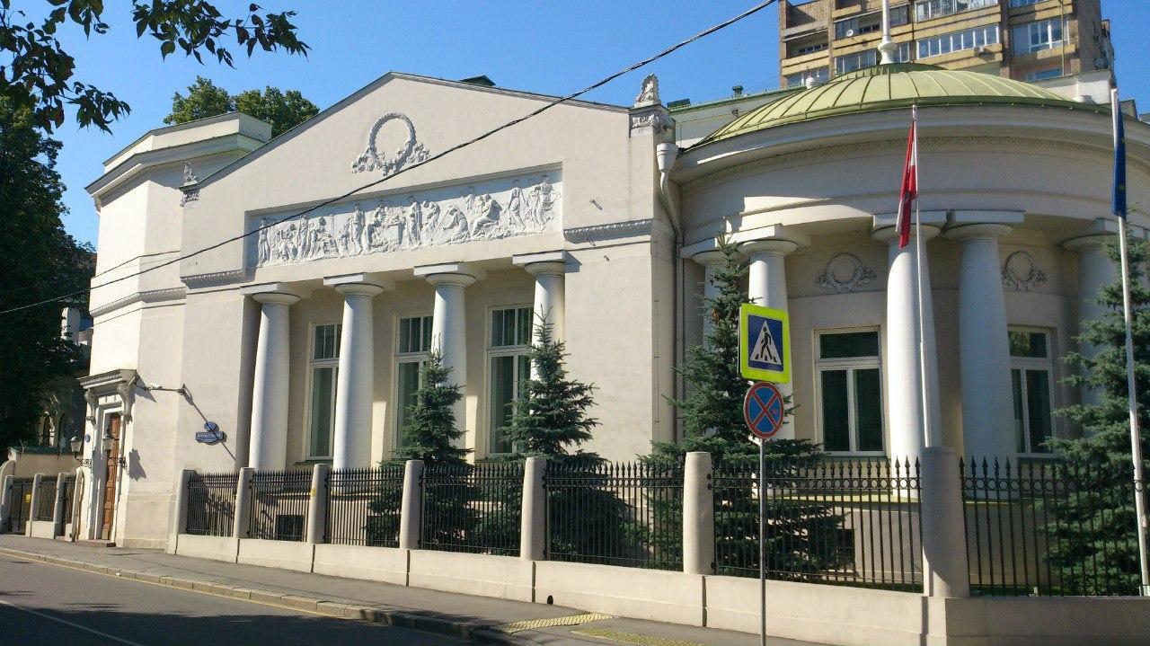 C:\Documents and Settings\Creator-2018\Рабочий стол\Австрия фото\посольство Австрии в Москве.jpg