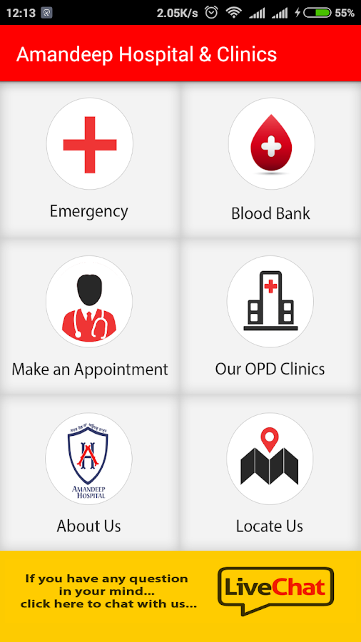 Amandeep Hospital- screenshot