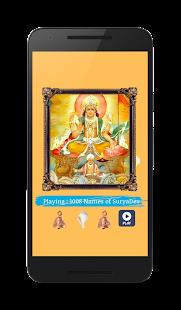 surya dev mantra sangrah - náhled