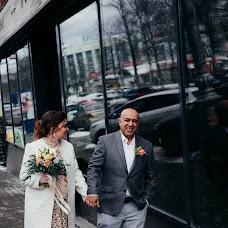 Wedding photographer Aleksandra Gornago (AleksandraGorn). Photo of 09.04.2018