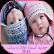 جديد أسماء أولاد و بنات 2018 for PC-Windows 7,8,10 and Mac