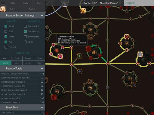 POEMate 1.4.3 screenshots 5
