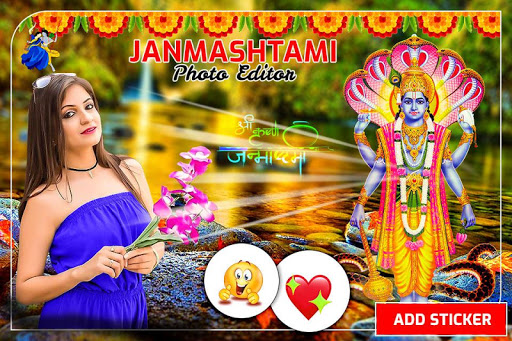 Janmashtami Photo Editor 2020 screenshot 8