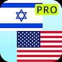Hebrew English Translator Pro icon