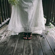 Wedding photographer Maksim Rogulkin (MaximRogulkin). Photo of 10.10.2016