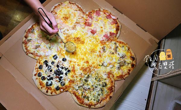 林太太手工石烤披薩,新北美食推薦披薩花~好吃又吸睛!新北外送美食推薦!