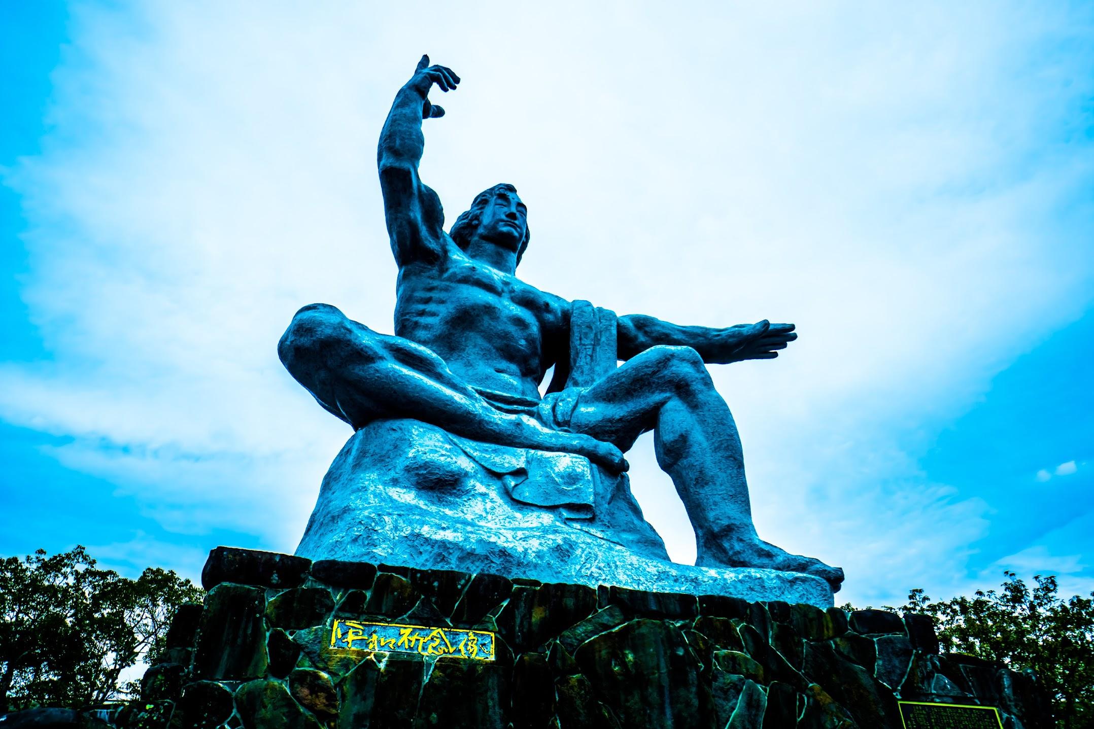長崎 平和公園 平和記念像