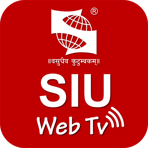 SIU Web TV