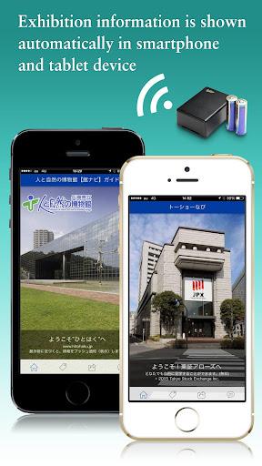 Navigation app for visitors 1.4.2 Windows u7528 1