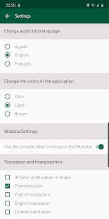 App Moslim App - Adan Prayer times, Qibla, Holy Quran APK for Windows Phone