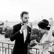Wedding photographer Viktoriya Monakhova (loonyfish). Photo of 31.10.2017