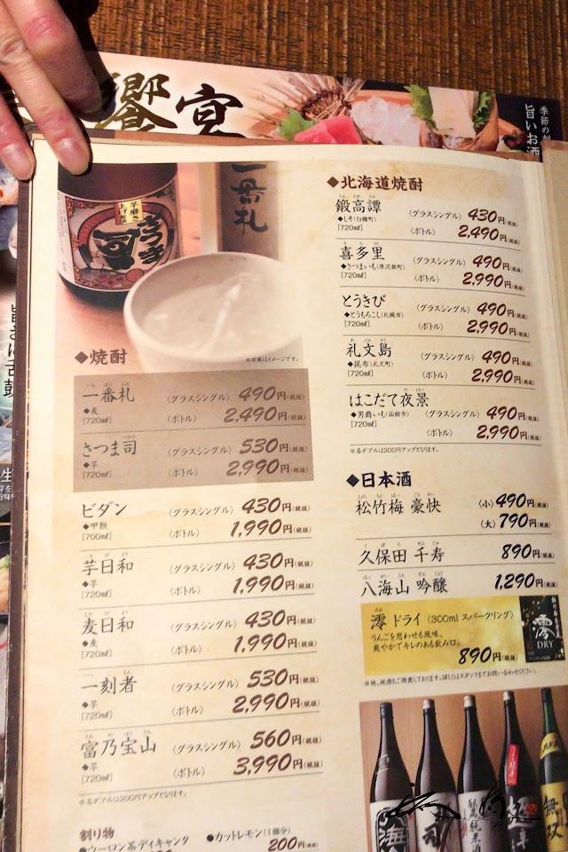 日本酒・焼酎様々