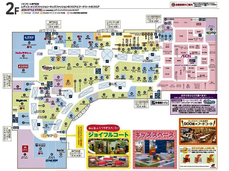 A092.【浜松市野】2階フロアガイド 170206版.jpg