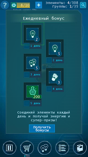 Анти – Наука 3.0 Blitz for PC