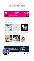 Screenshot of 엠넷(Mnet)