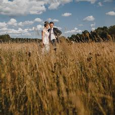 Wedding photographer Aleksey Khukhka (huhkafoto). Photo of 07.09.2018