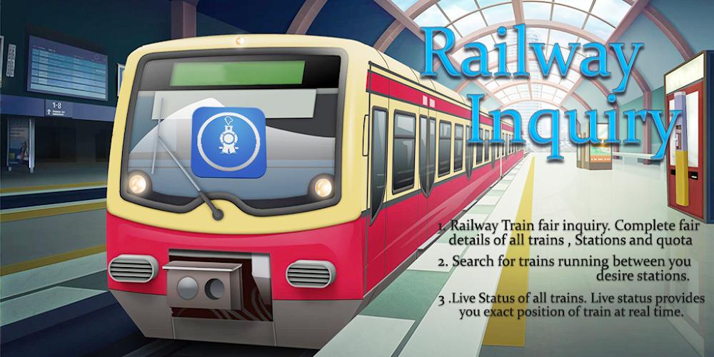 Indian Railway Helpline Android Screenshot