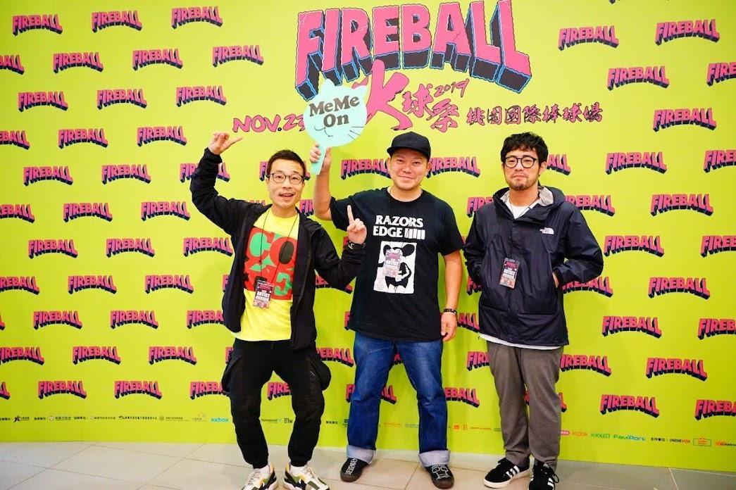 日本傳奇樂團 HUSKING BEE 火球祭 訪問 想挑戰路邊攤「混一混用袋子吃的那個」