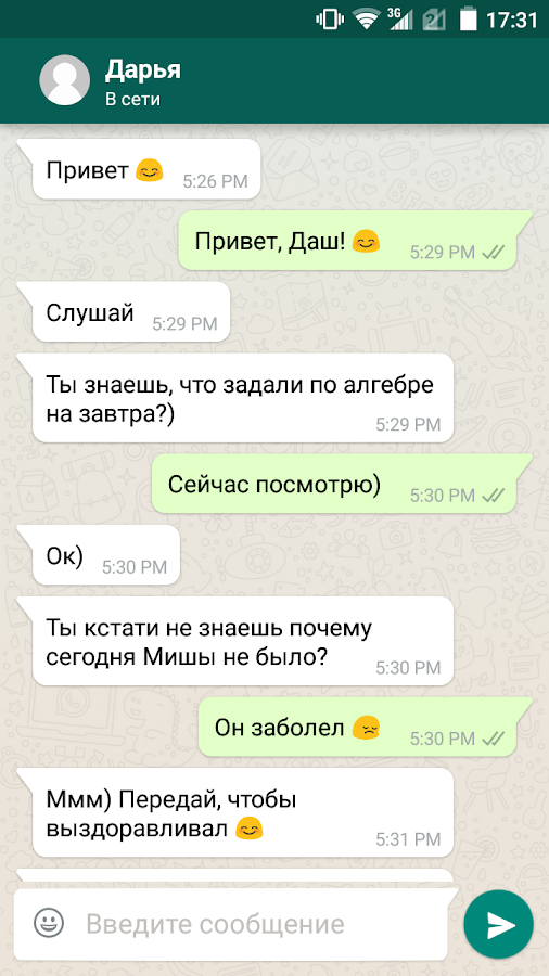 russe pompini chat video android