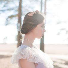 Wedding photographer Polina Zakharenko (polinazakharenko). Photo of 18.05.2018