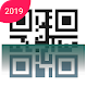 Mini Barcode : QR & Barcode Scanner for PC-Windows 7,8,10 and Mac