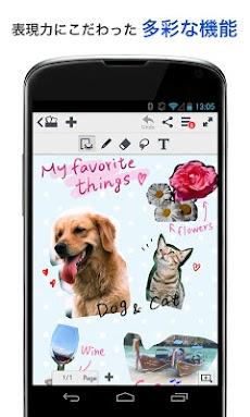 MetaMoJi Note Lite(手書きノートアプリ)のおすすめ画像3