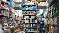 Aggarwal Kiryana Store photo 1