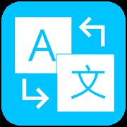 Language Translator - Translate All Languages
