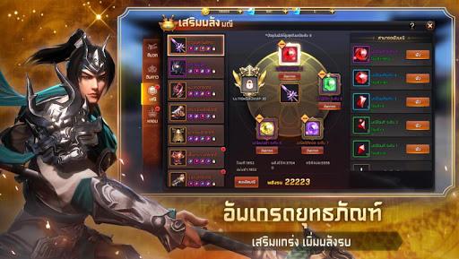 Dynastyu00a0Bladeu00a02: u0e15u0e33u0e19u0e32u0e19u0e02u0e38u0e19u0e28u0e36u0e01u0e2au0e32u0e21u0e01u0e4au0e01u00a0MMORPG 9.0.00 screenshots 2