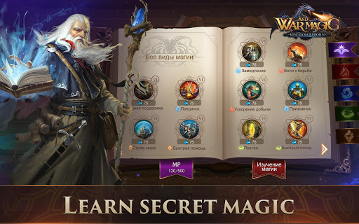 War and Magic: Kingdom Reborn 1.1.117.106307 screenshots 8