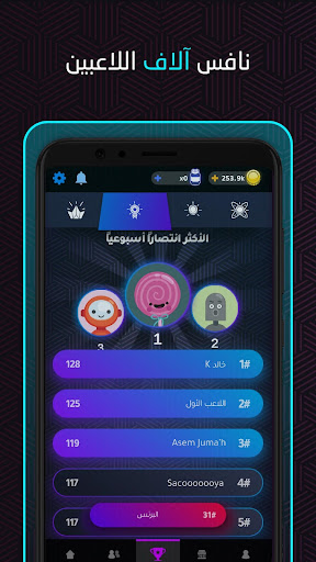 Carrom | كيرم 1.2.0 screenshots hack proof 2