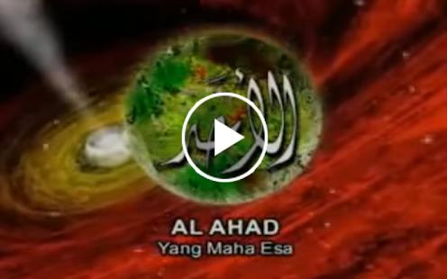 Video Asmaul Husna Plus Lirik - náhled