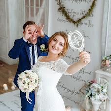 Wedding photographer Mariya Balchugova (balchugova). Photo of 06.09.2017
