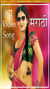 marathi super video songs new 2018 - náhled