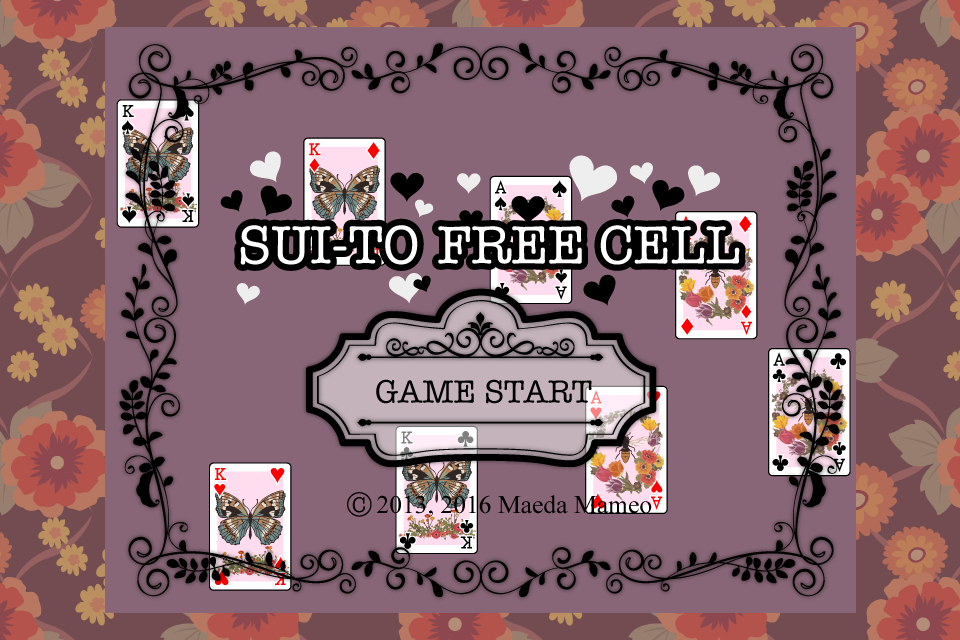 Sui-to Free Cell- screenshot