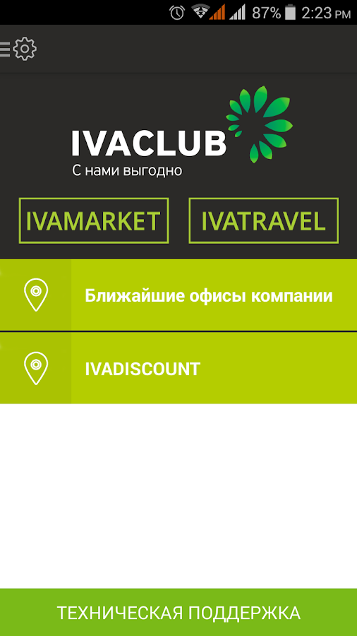 IVACLUB- screenshot