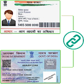 Link Aadhar with Pan CARD Maadhaar