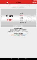 Screenshot of 好吃宅配網 - 人氣平價美食免運限時搶購