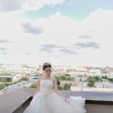 Hääkuvaaja Viktoriya Loginova (ApeLsinkaPro). Kuva otettu 13.08.2016