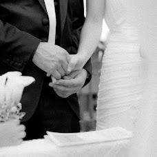 Wedding photographer Cristóvão Teles (cristovaoteles). Photo of 08.12.2016