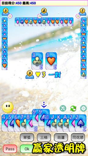 u64b2u514bu25cfu5927u8001u4e8c  screenshots 3