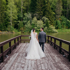 Wedding photographer Aleksandra Gornago (AleksandraGorn). Photo of 13.06.2018