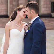 Wedding photographer Sofiya Kalinina (sophia). Photo of 30.05.2016