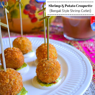 Shrimp and Potato Croquettes (Bengali Style Shrimp Cutlet).