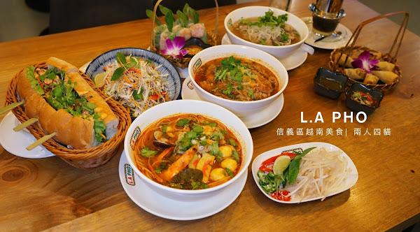 L.A PHO 台灣1號店in Neo19 紅遍北美的美式越南美食餐廳!