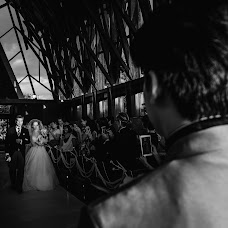 Wedding photographer Hao Nguyen (haonguyen). Photo of 16.09.2017