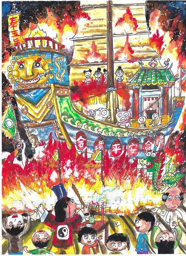 台南市「畫我家鄉比賽得獎作品」