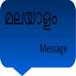 malayalam message 1 5 apk | androidappsapk co